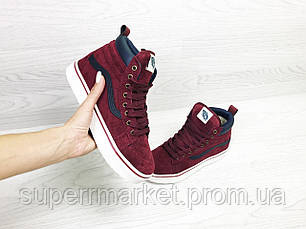 Кроссовки Vans бордовые (зима). Код 6743, фото 2