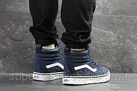 Кеды Vans, темно-синие  зима , код6745, фото 2