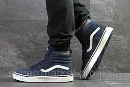 Кеды Vans, темно-синие  зима , код6745, фото 3