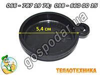 Мембрана, диафрагма водяного редуктора газовой колонки Ariston Fast, Chaffoteaux Fluendo  54 мм