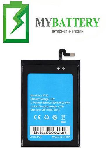 Оригинальный аккумулятор АКБ батарея для Doogee (HomTom) HT50 / HT50 Pro 5500mAh 3.8V