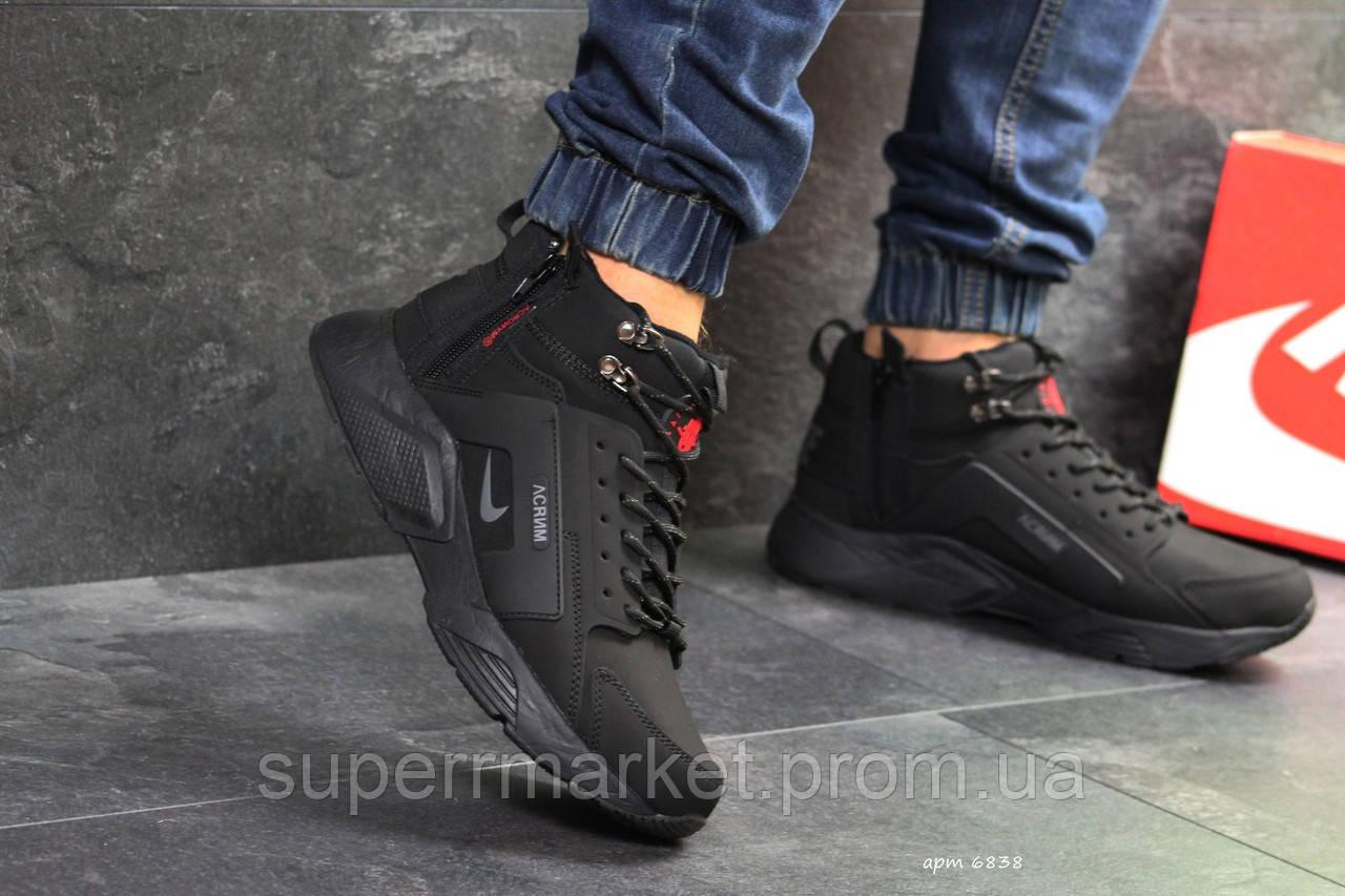 Кроссовки Nike Huarache черные  зима , код6838