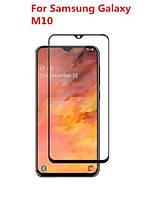 Захисне скло з рамкою для Samsung Galaxy M10