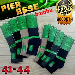 Мужские носки демисезонные бесшовные с запахом PIER ESSE Турция бамбук 40-44р средние ассорти  НМД-051021
