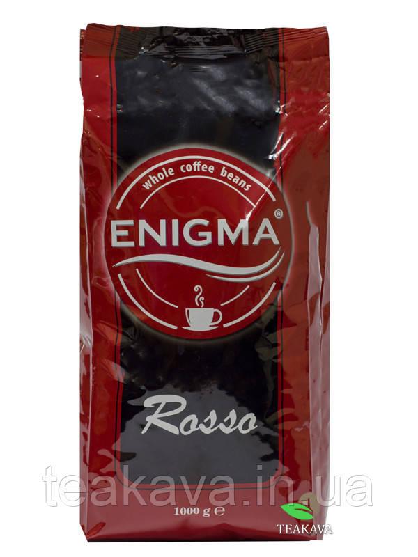 Кофе в зернах Enigma Rosso, 1 кг (85/15)