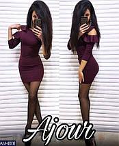 Модное платье мини по фигуре рукав три четверти с воланами электрик, фото 3