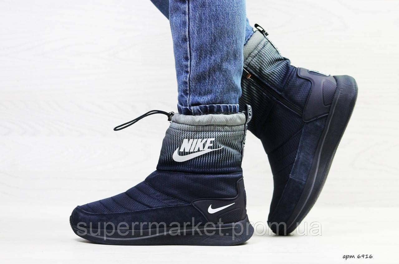 Ботинки Nike темно-синие с серым (зима). Код 6916