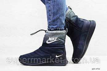 Ботинки Nike темно-синие с серым (зима). Код 6916, фото 2