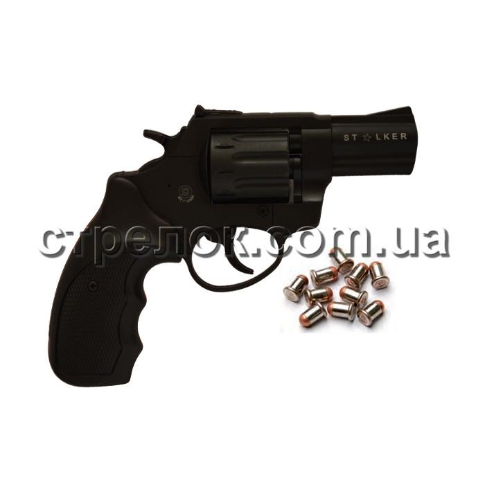 Револьвер под патрон Флобера Stalker 2.5 Black, черный пластик