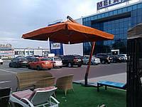 Консольный зонт   для кафе, дома, отеля