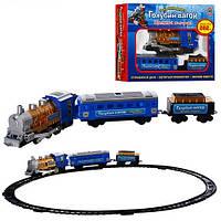 """Железная дорога, паровозик с настоящим дымом """"Голубой Вагон"""", 70144"""
