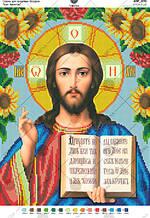 """Схема для вишивки бісером """"Ісус Христос"""""""