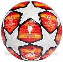 Футбольный мяч Adidas Finale Madrid 19 Top Training DN8676