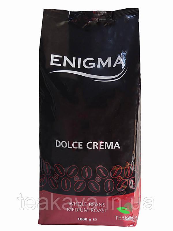 Кава в зернах Enigma Dolce Crema, 1 кг (30/70)