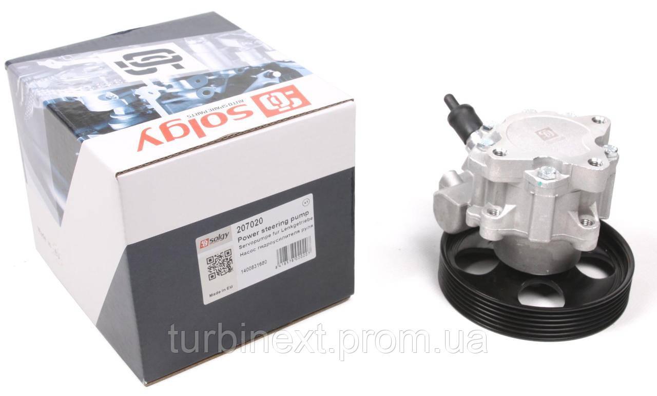 Насос ГУР SOLGY 207020 Citroen Jumpy/Peugeot Expert 1.6HDi 07-