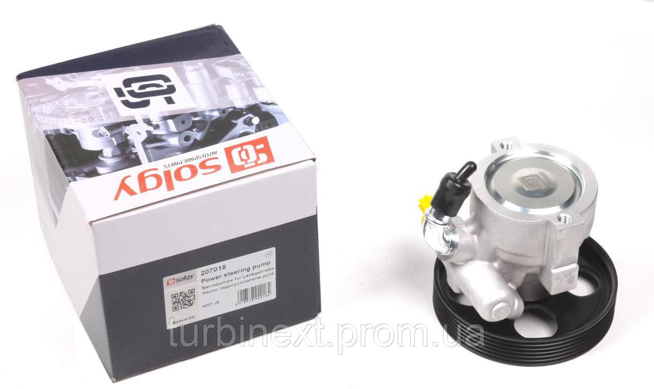 Насос ГУР SOLGY 207018 Citroen Berlingo/Peugeot Partner 2.0HDI 02-11