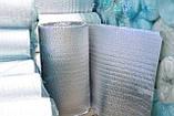 Полотно ППЕ пінополіетилен, т. 4 мм, метализированое РЕТ, TERMOIZOL®, рулон 50 м. п., фото 5