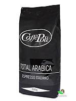 Кофе в зернах Caffe Poli Total Arabika, 1 кг (100% арабика)