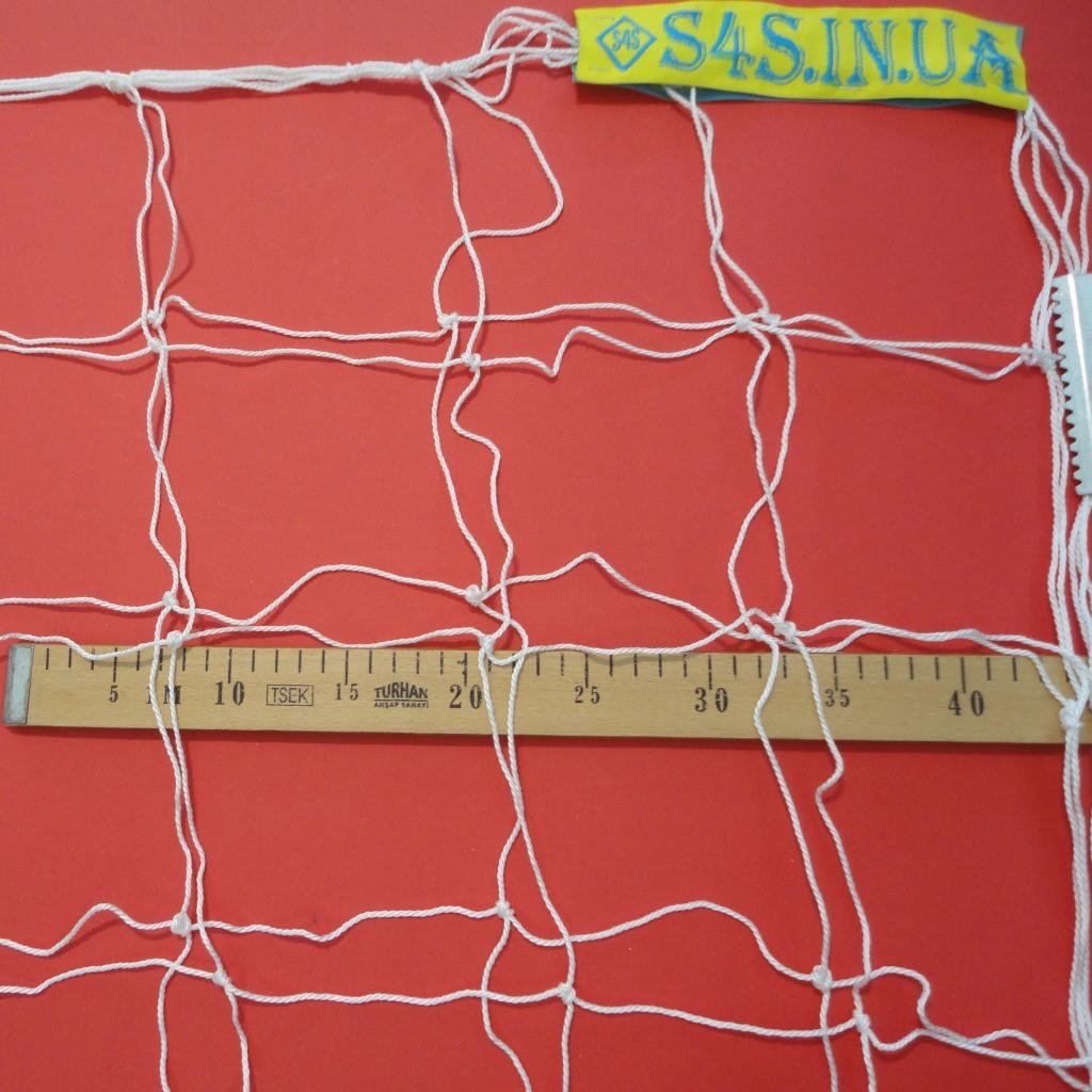 Сетка для футбола «ЭКОНОМ 2,1» белая (комплект из 2 шт.)