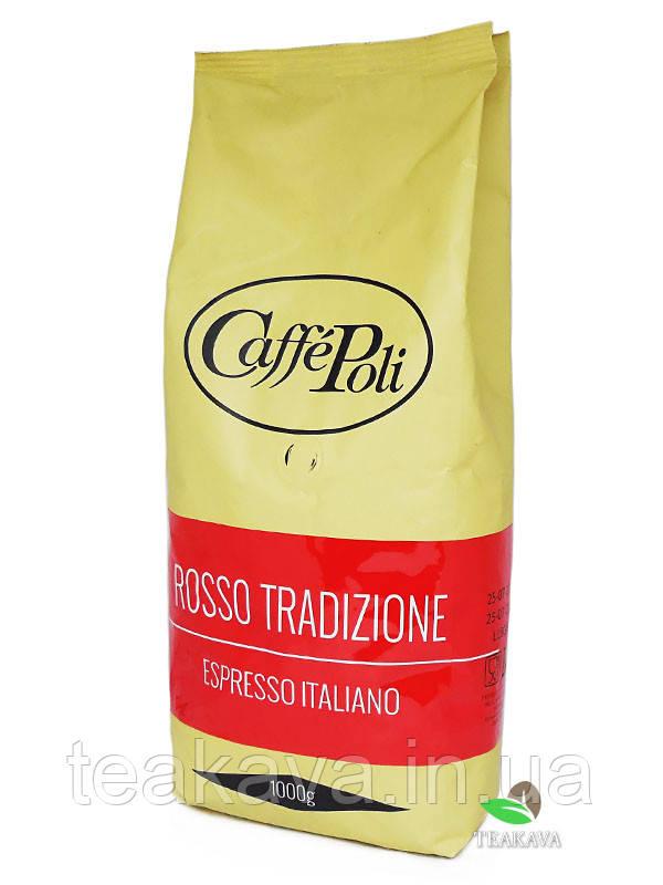 Кофе в зернах Caffe Poli Rosso Tradizione, 1 кг (100% робуста)