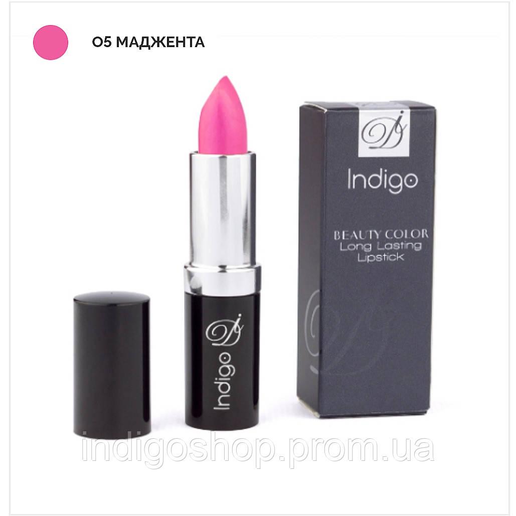 Помада Beauty Color Long Lasting Lipstick (4 гр.) Маджента