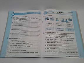 Англійська мова 4 клас. Робочий зошит (до підручника «Start Up!»). О.М.Павліченко. Ранок, фото 3