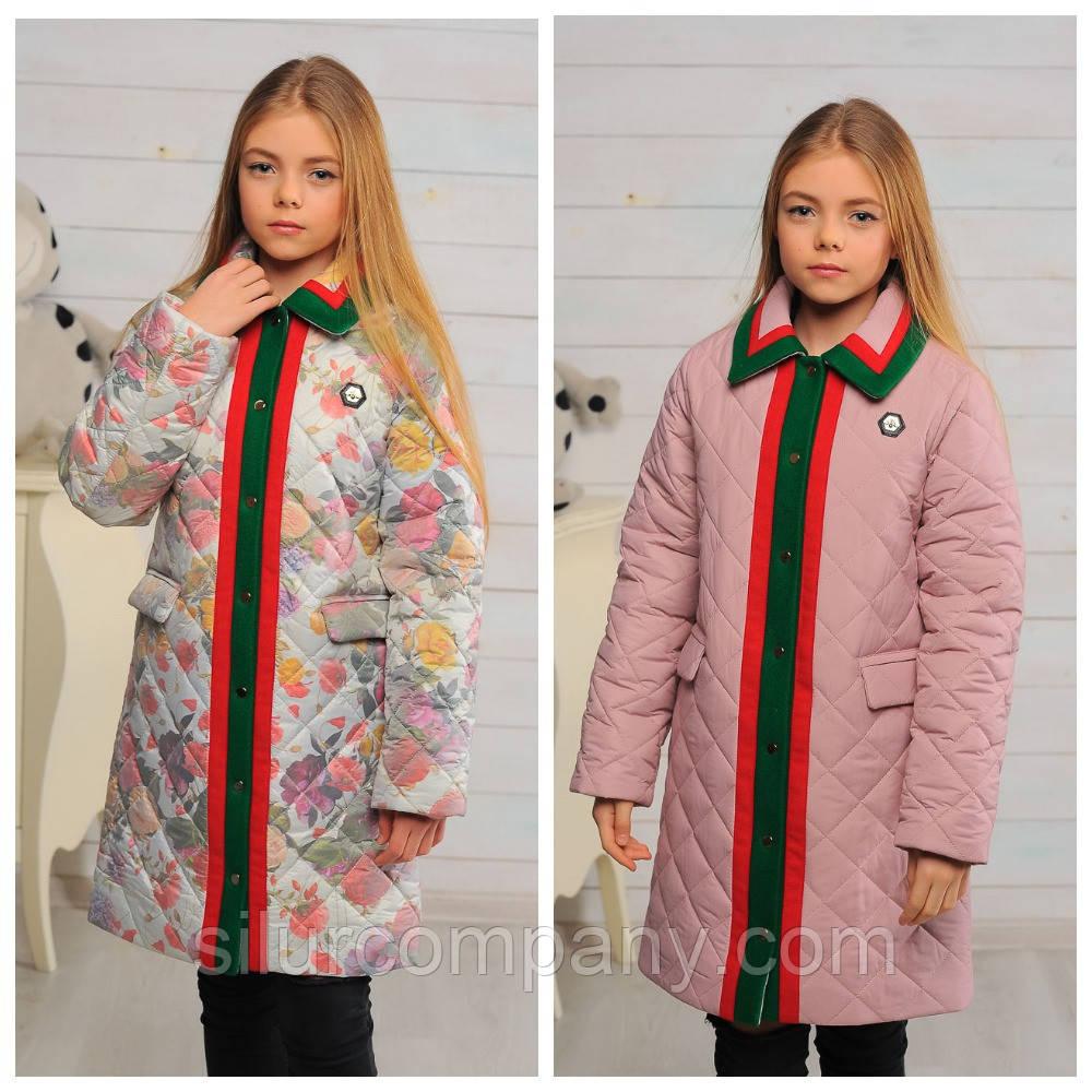 94ac0e53b07 Удлиненная детская куртка пальто стеганная