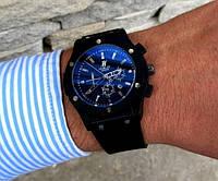 Мужские часы наручные часы HUBLOT черные, магазин мужских часов, фото 1