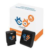I-SEE система GPS (I-SEE трекер GPS та I-SEE маяк LBS/GPS)
