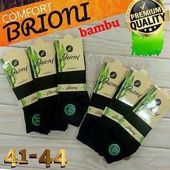 Мужские носки деми  бесшовные с запахом Brioni Турция бамбук 41-44р НМД-051022