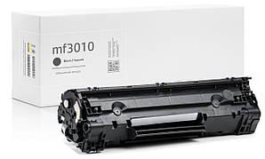 Картридж Сanon i-Sensys MF3010 (XL Ресурс) совместимый, повышенной ёмкости (3.000 копий) аналог от Gravitone