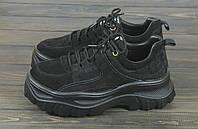 Женские кроссовки Lonza 36 23 см, фото 1