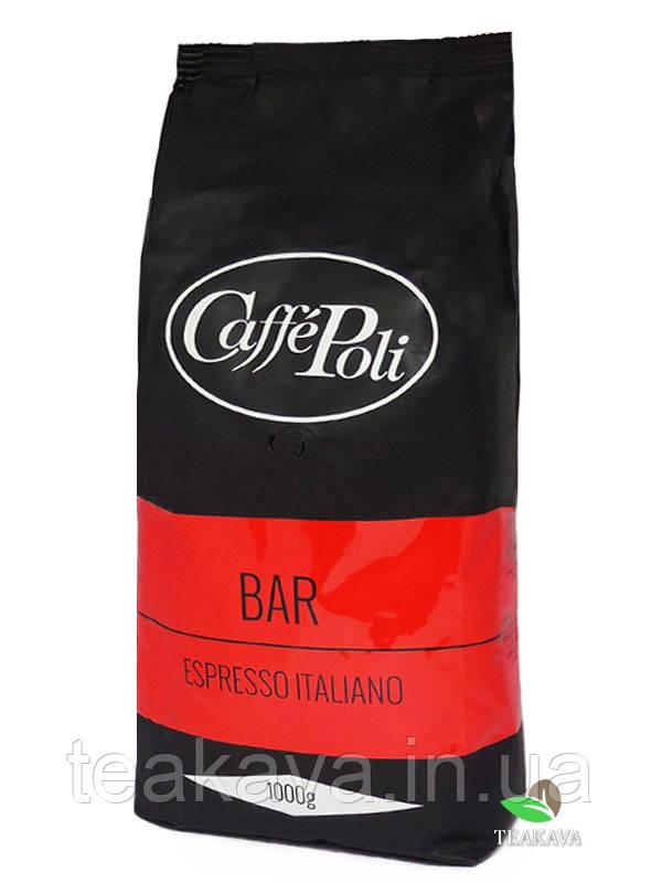 Кава в зернах Caffe Poli Bar, 1 кг (50/50)