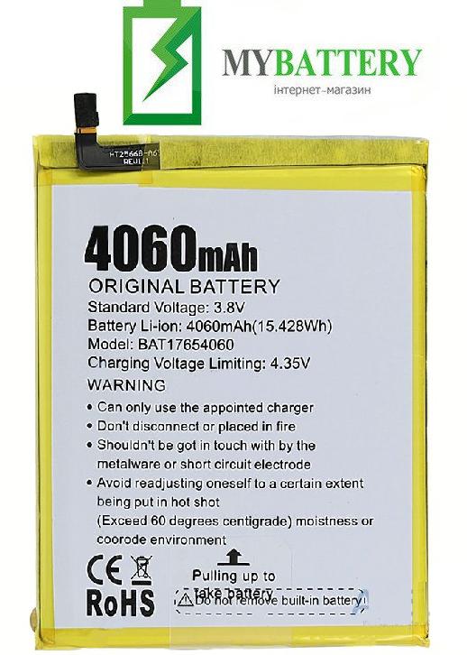 Оригинальный аккумулятор АКБ батарея для Doogee Mix 2 4060mAh 3.8V
