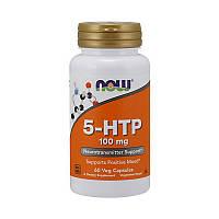 Гидрокситриптофан NOW 5-HTP 100mg 60 veg caps