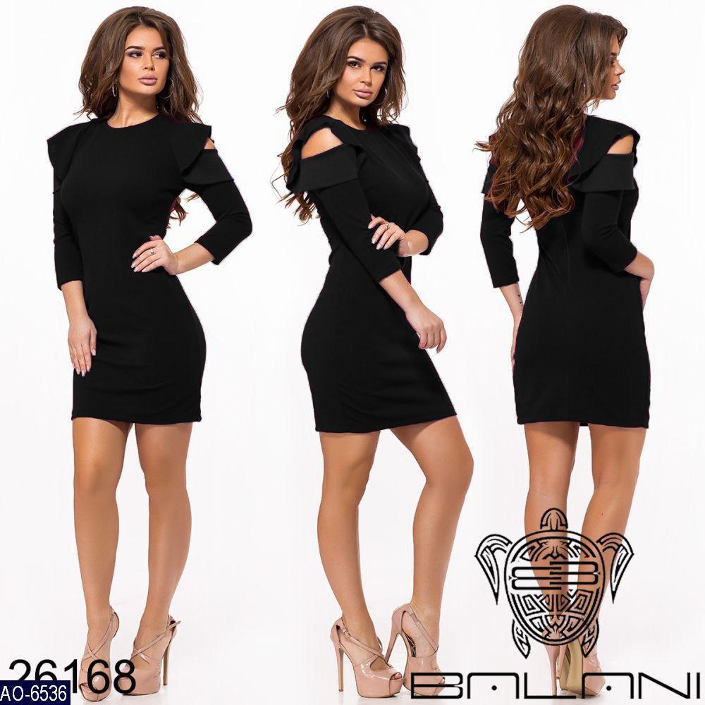 ae234e9bfeddf39 Стильное платье короткое облегающее рукав три четверти на плечах волан креп  дайвинг черного цвета