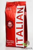 Кофе в зернах Amalfi Italian Classic, 1 кг (100% арабика)