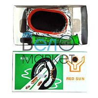 Аптечка Red Sun RS12 для ремонта вело камер и шин, клей , латки, ремкомплект