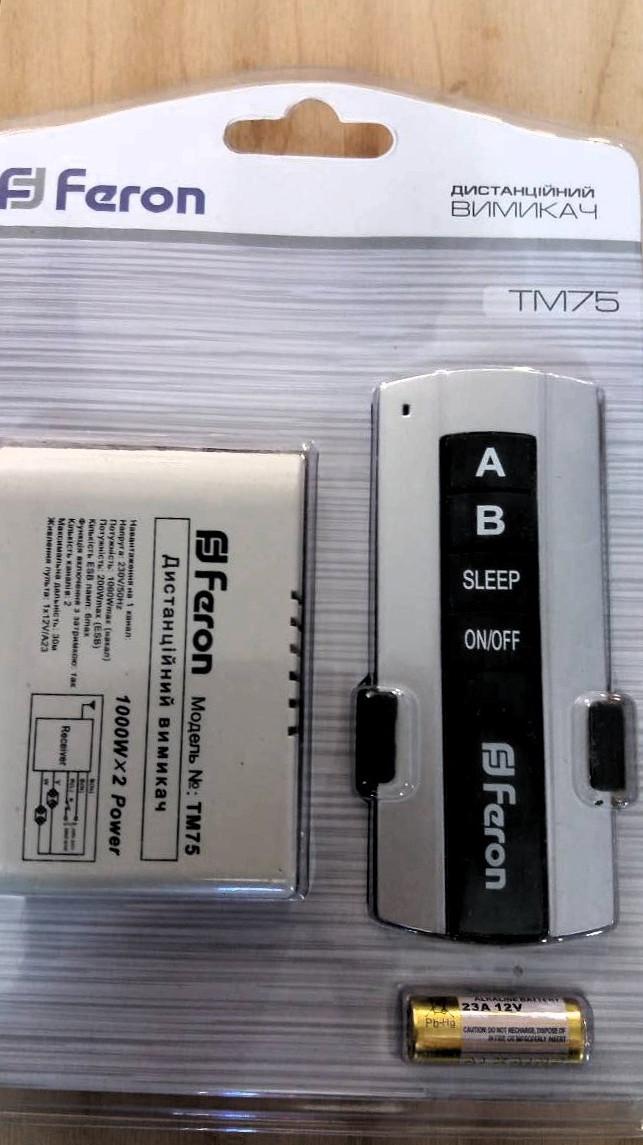 Дистанційний вимикач Feron ТМ75 / 2 каналу / до 1000W