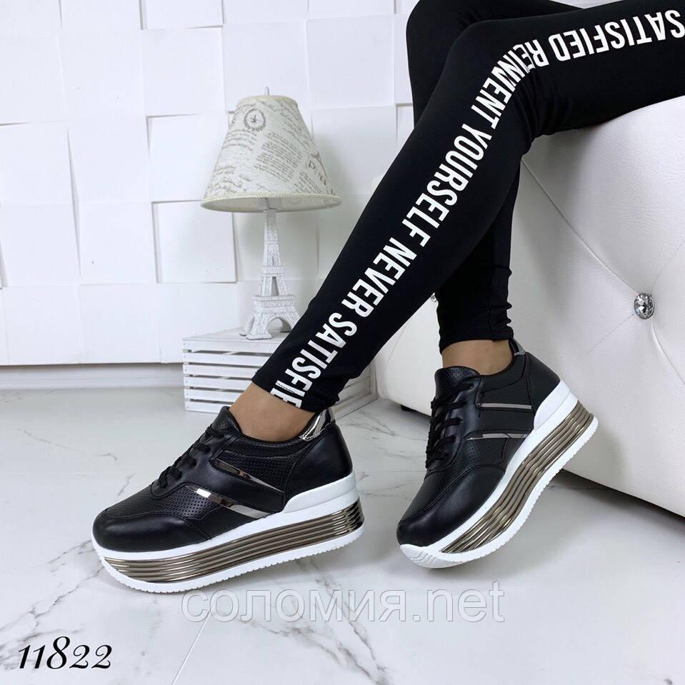 Женские демисезонные чёрные кроссовки на платформе танкетке  продажа ... 07ed34981ea52