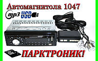 Автомагнитола   Sony 1047 +парктронік на 4 +пду FM/USB/SD/MMC/MP3