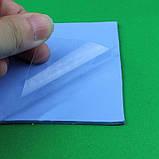 Термопрокладка С14 0,5 мм 50х50 синя термо прокладка термоінтерфейс для ноутбука термопаста, фото 3