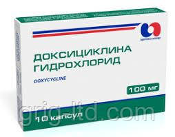 Доксициклина гидрохлорид 1кг