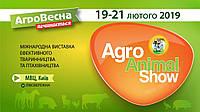 Участь ZMT у найбільшому в Україні виставковому заході Agro Animal Show