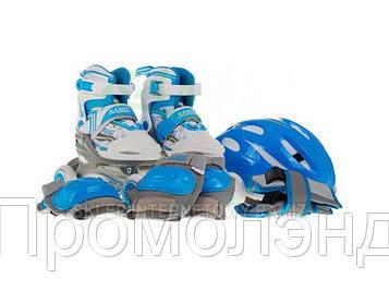 Роликовые коньки 4в1 30-33 SOSNOWIEC