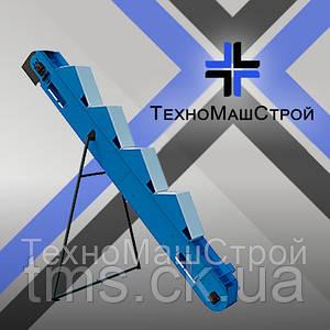 Транспортер Ленточный ТЛ-500 (Конвейер, Погрузчик)