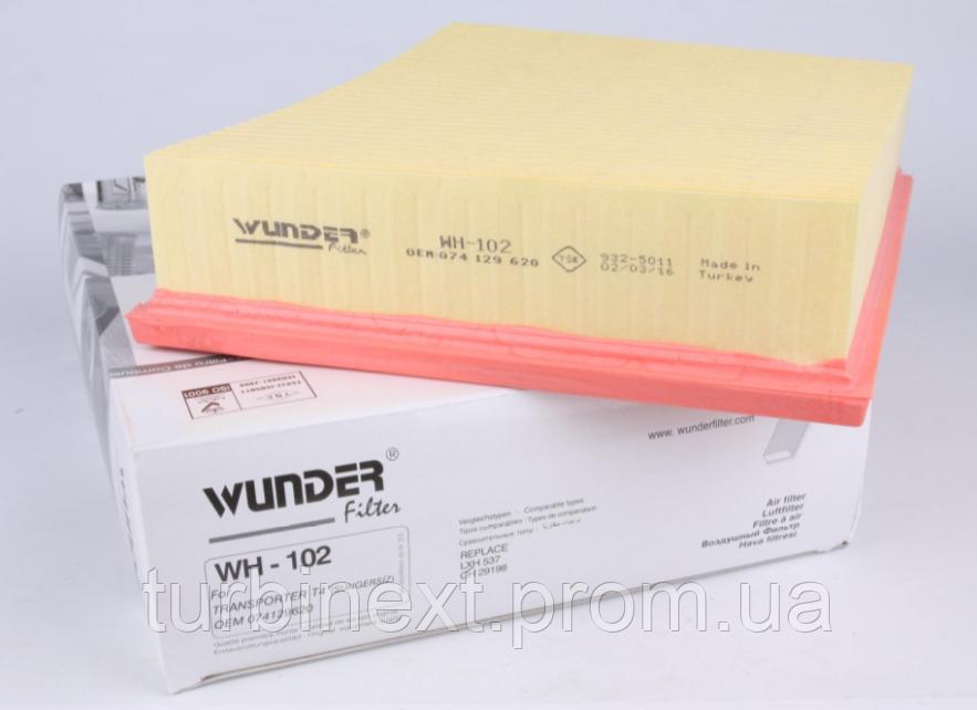 Фильтр воздушный VW T4 96-03 WUNDER WH-102