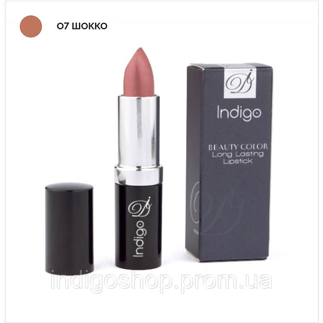 Помада Beauty Color Long Lasting Lipstick (4 гр.) Шокко