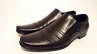 Мужские осенние  туфли Leon натуральная кожа