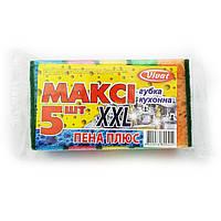 Губки кухонные Vivat Макси, пористые, Пена плюс, упаковка 5 шт